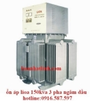 3 phase voltage stabilizer oil Lioa 150kva avr